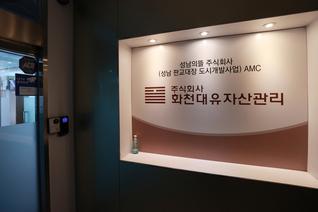 [데스크칼럼] 금수저의 50억 퇴직금…국민 상식 벗어난 '특혜'