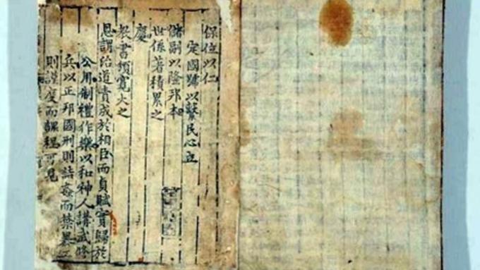 """[김민웅의 하늘의 창(窓)] """"고인 물의 숙명과 혁신에 대하여"""""""
