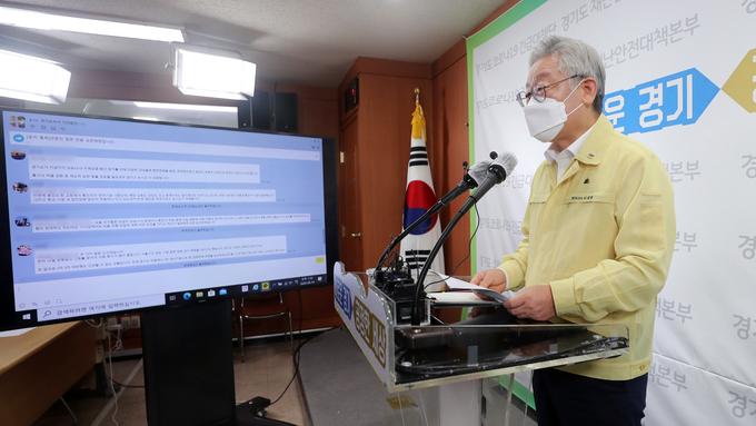 이재명, 경기도 모든 종교시설 2주간 '집합제한' 행정명령