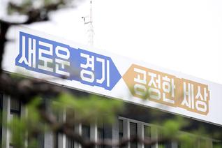 경기도, 아동급식카드 사용처 늘렸지만 '지원금 누락' 등엔 손놔