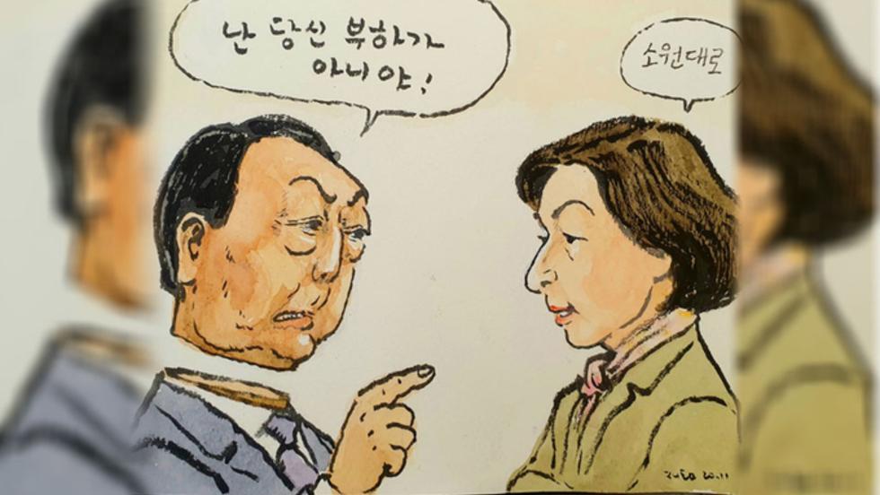박재동의 손바닥 아트