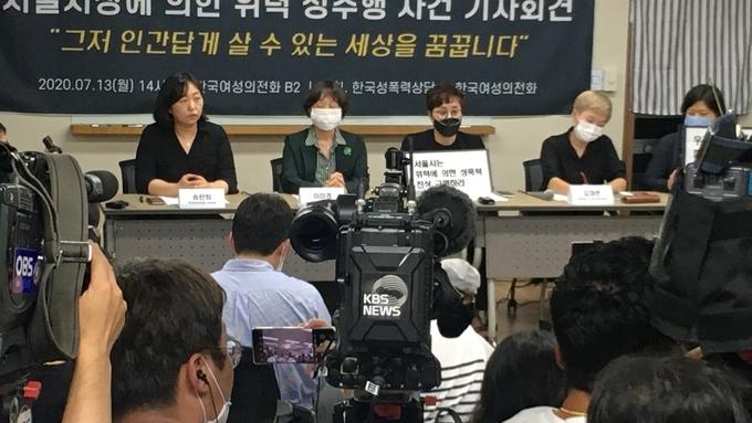 """박원순 고소인 측 """"피해자 비난 만연, 사건의 실체 밝혀야"""""""