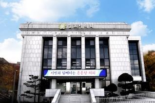 김포 경희대학병원 유치, 시의회 의혹 제기 공방