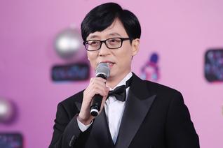 """유재석, 집중호우 수재민 위해 1억원 기부…""""선한 영향력 기대"""""""
