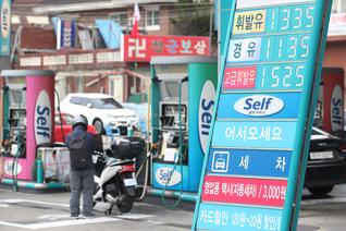 다시 오르는 전국 기름값…휘발유 가격 8.2원 뛰어