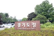 경기도, 용인플랫폼시티·성남금토·광명학온 등' 6곳 공직자 불법투기 조사