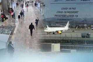 정부, '트래블버블' 본격 시동…올해 해외여행 갈 수 있을까?
