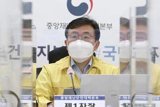 """중대본 """"오늘 신규 확진자 700명대…거리두기 상향 고민할 상황"""""""