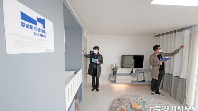 경기도내 3기 신도시 참여 지분 50, '기본주택' 공급 추진