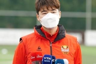 """'투기 의혹' 기성용 """"제 불찰…처벌 달게 받겠다"""""""