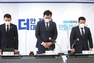 """평택항 달려간 與 지도부…故이선호씨 부친 """"4년간 뭐했나"""""""