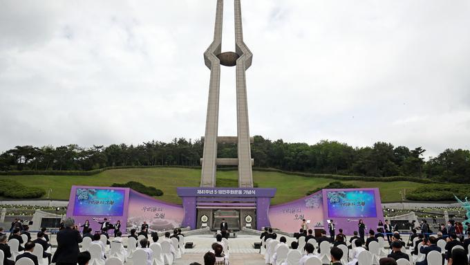 """""""우리 모두는 광주에 빚진 사람들"""" 5·18 제41주년 기념식"""