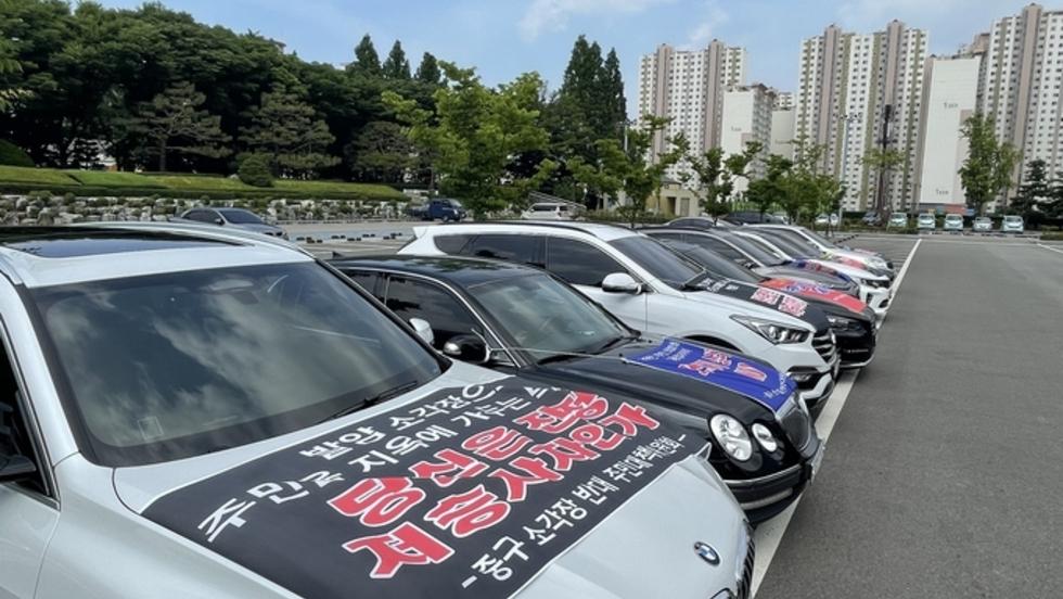 박남춘 답변 거센 후폭풍...남항소각장 반대 주민들, 차량 시위