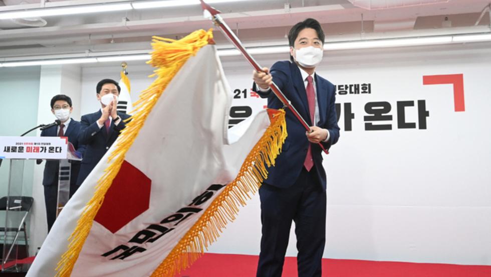 '세대교체' 이준석호 출범...야권 잠룡의 복잡한 셈법