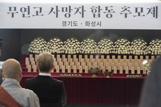 경기도의 죽은자 위한 복지 '무연고자 장례지원'…전국에서도 화두