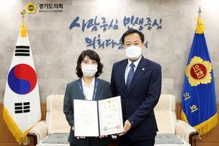 경기도의회, 65년 사상 최초 '여성 주무팀장' 임명