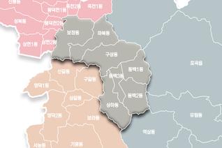 용인시, 인구 44만 초과한 기흥구 분구 추진