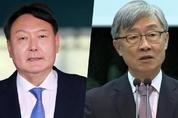 '민심 투어'나선 최재형…정국구상 숨 고르는 윤석열