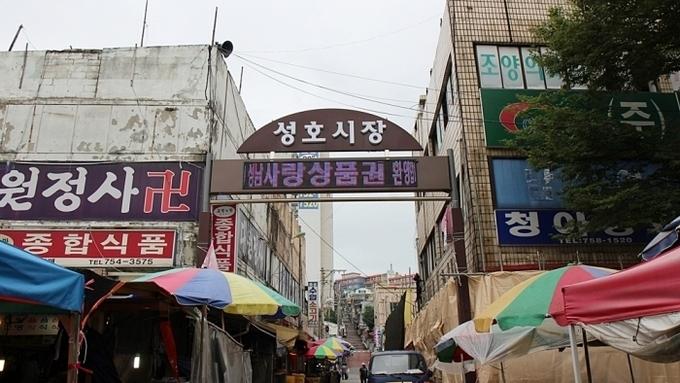 추석 김영란법 선물 가액 상향 목소리...정부는 '요지부동'