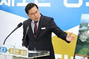 경찰, '대장동 핵심' 유동규 폰 잠금 풀었다…조만간 본격 '포렌식'
