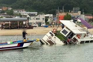 전국 강타한 '집중호우'...인천에서도 비 피해 잇따라
