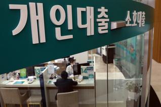 가계빚 줄었지만… 경기도 기업대출 2.9조원 증가