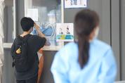 신규확진 528명…개별접촉 감염비율 46 최고치