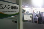 檢, 성남시청 압수수색…'대장동 개발사업' 관련 자료 확보