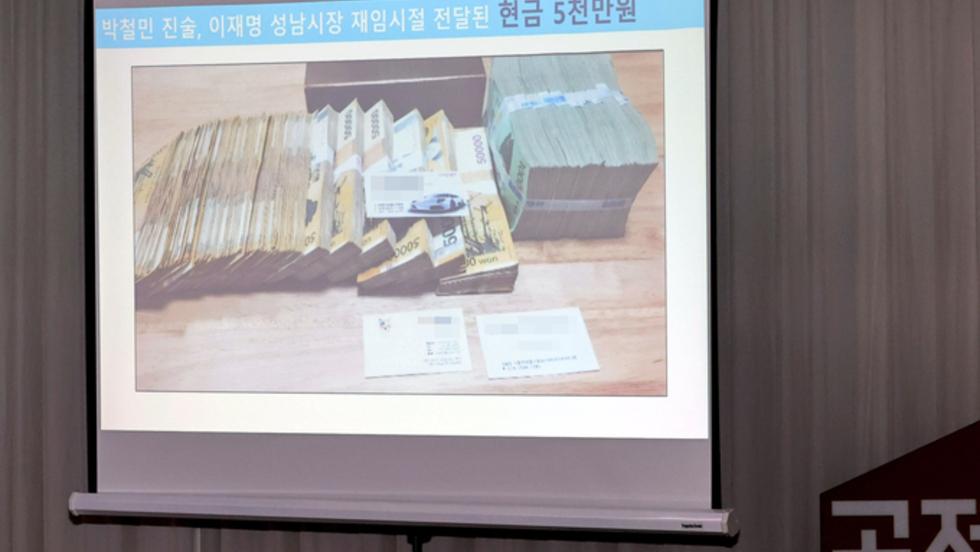 與, '조폭 돈뭉치' 김용판에 윤리위 제소 역공 시작…속 끓는 野