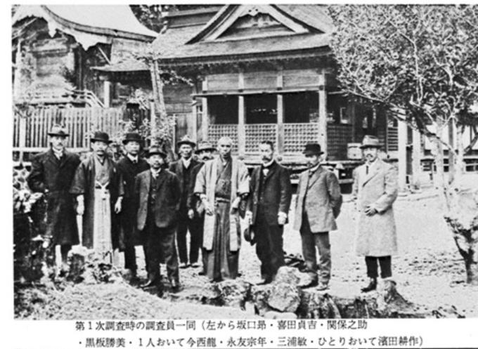1912년 미야자키 사이토바루 고분군을 발굴한 기념사진. 오른쪽에서 다섯번째가 이마니시 류.<br> 조선총독부의 이마니시 류는 '삼국사기'는 가짜고, '일본서기'는 진짜라고 거듭 우겼다.